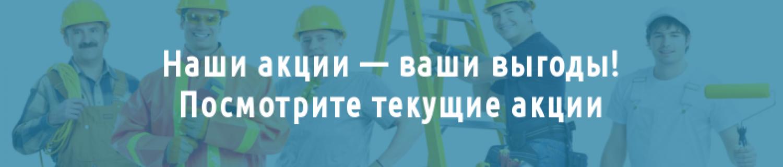 СТК Успех - строительные материалы с доставкой по Челябинску, Копейску